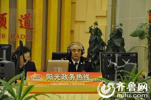 济南海关党组成员、党组纪检组组长张俊才做客《阳光政务热线》 齐鲁网记者 李娜 摄