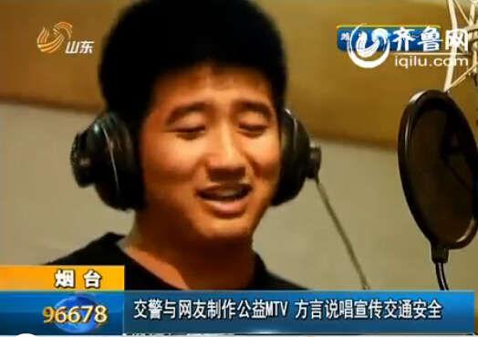 爆笑方言说唱走红网络(视频截图)