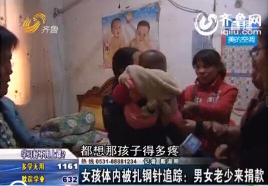 得知小紫萱的遭遇,村里不少村民主动上门看望,捐款