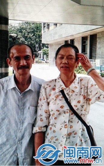 夫妻俩生前最后一张合照是今年6月在福州看病时拍下的