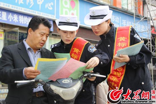 交警向市民讲解黄标车淘汰鼓励新政策