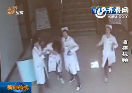 女护士被刀捅身亡。