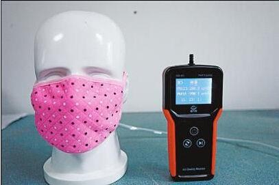 第一个样品口罩测试前空气中的PM2.5为200.8μg/m