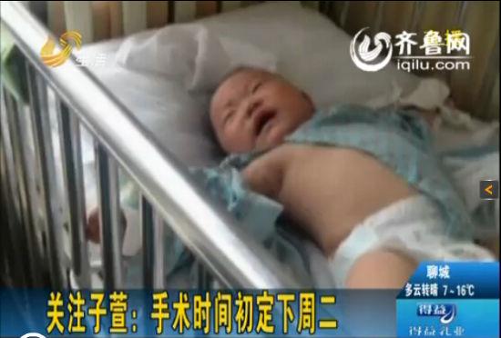 小子萱初定周二手术 母亲首次被获准探视