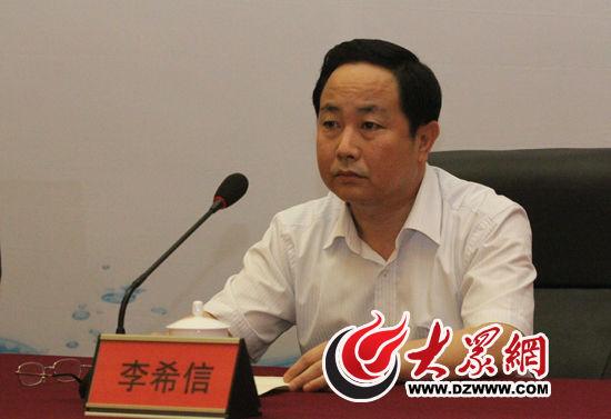 聊城市委常委、常务副市长李希信主持新闻发布会。大众网记者 赫洋 摄