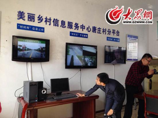 """10月29日,聚焦""""一圈一带""""第十届中国网络媒体山东行采访团来到了济宁市汶上县义桥镇唐庄村。经过2013农村环境整治,唐庄村发生了翻天覆地的变化。"""