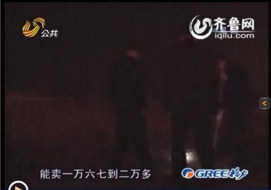 最终刘某以三万八千元的价格将尸体卖到了河北省武安市,从中获利近两万元。(视频截图)