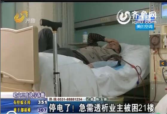 躺在病床上的周先生有1米73的个头,150多斤,他对物业经理于兰斌表达了感谢。