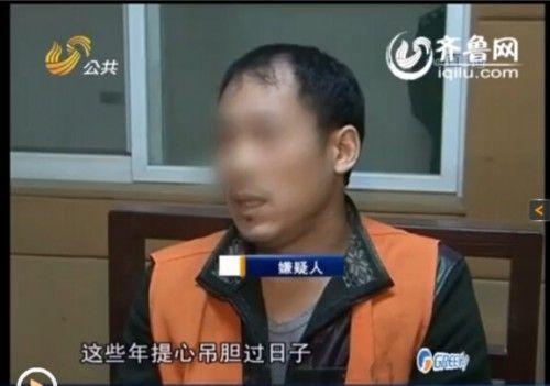 """嫌疑人告诉记者,""""这些年提心吊胆过日子,我知道早晚会被抓住。""""(视频截图)"""