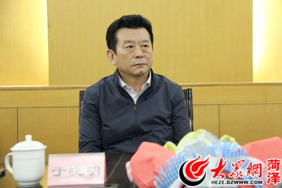 菏泽市委书记于晓明出席座谈会并讲话