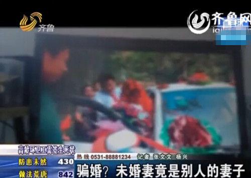 经照片确认,小晨未婚妻和小鹏妻子是同一个人(视频截图)