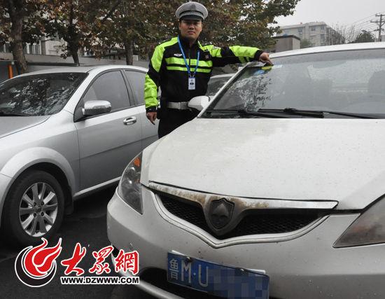 这辆车的驾驶员共违法300多次,被扣540分,未交罚款1.6万元