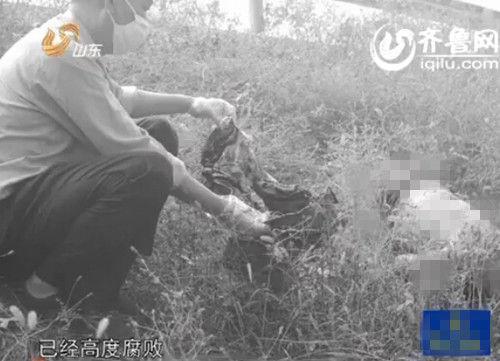 警方到达抛尸现场,尸体已经高度腐烂(视频截图)