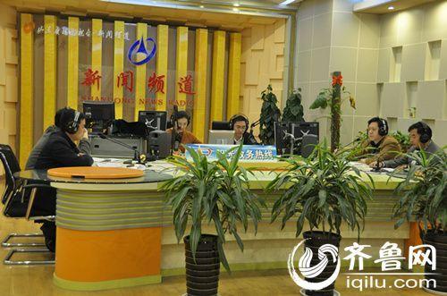 济南铁路局总调度长吴兆新及相关部门负责人做客《阳光政务热线》齐鲁网记者 李娜 摄