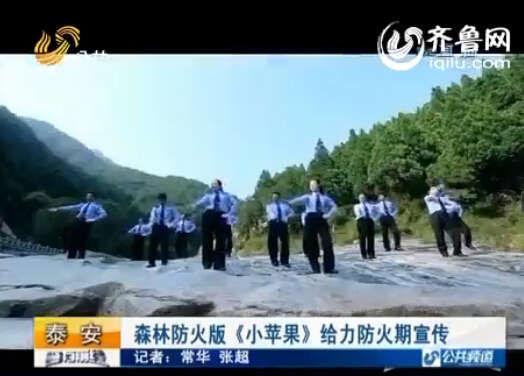 民警正在跳舞。