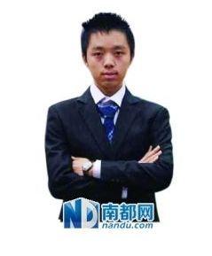 清华电子工程系大四学生韩衍隽