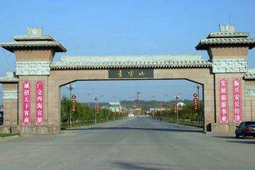北京人游潍坊必去十大景点介绍_新浪山东潍坊潍坊旅游