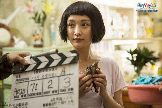 韩国电影厨房剧照