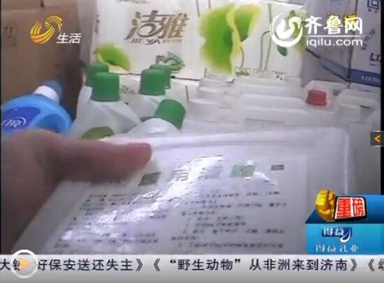 记者在济南药店见到5斤的酒精。(视频截图)