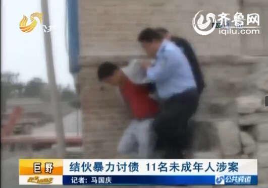 警方抓捕视频。