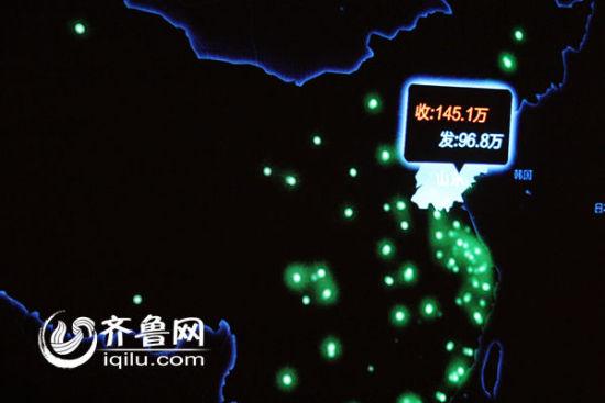 从零时至现在,山东省累计产生的物流订单量为收单145.1万,发单96.8万。