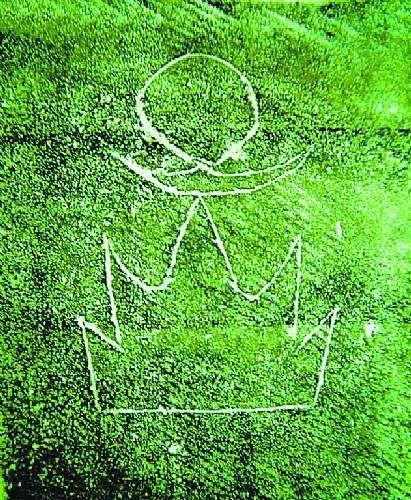 1960年在莒县陵阳河遗址出土的陶制大口尊,刻有原始文字。