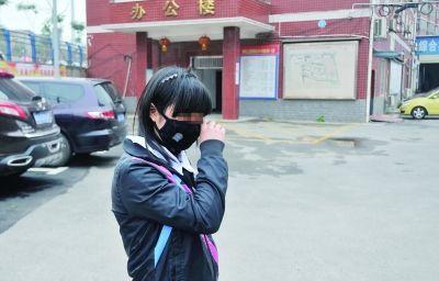 11月11日下午,长沙市树木岭湖南省工业贸易学校,小梦(化名)在家人陪同下来学校讨说法。 记者 田超 摄