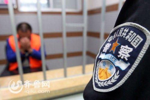 嫌疑人被警方刑事拘留。