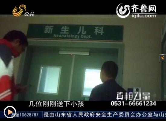 医院新生儿监护室。(视频截图)