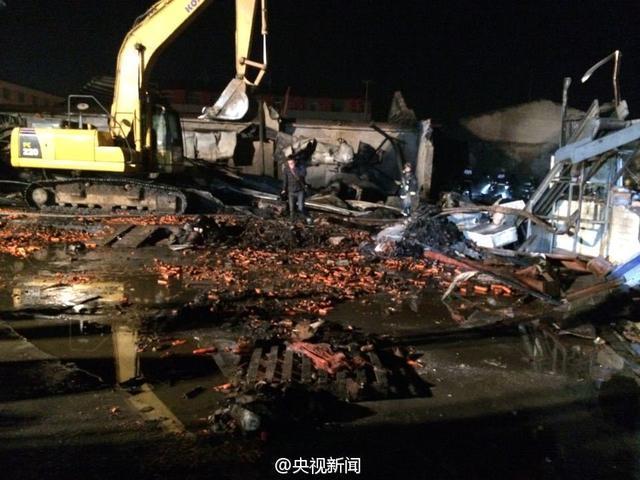 潍坊寿光一食品厂火灾致18人死亡 明火已扑灭