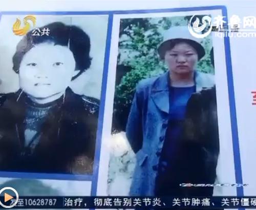 失踪姑娘照片