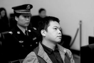 葛宜峰受审。京华时报记者蒲东峰摄