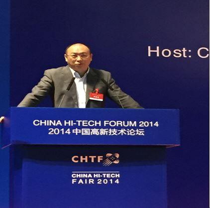 汤奇峰受邀参加中国高新技术论坛