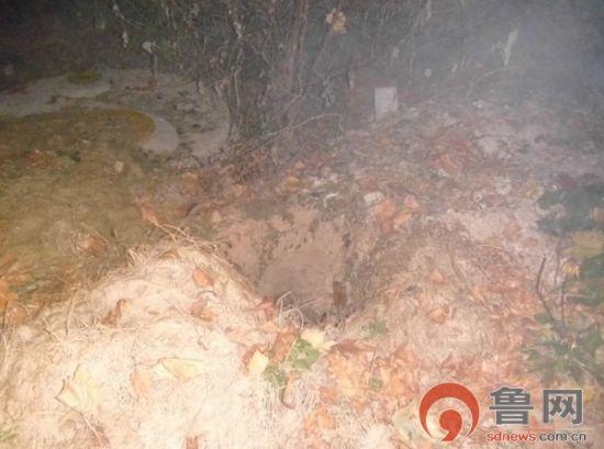 2.8米的深坑