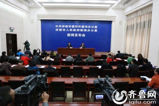 """11月18日,山东省济南市人民政府新闻办公室召开新闻发布会,对济南市大气污染防治""""十大行动""""有关情况进行通报。"""