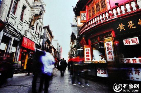 济南芙蓉街的繁华景象(资料图)
