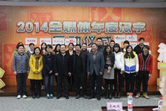 数十家媒体参加启动仪式