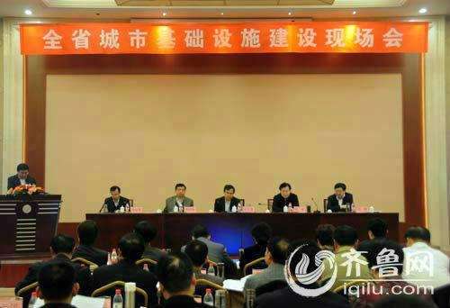 11月19日至20日,山东省城市基础设施建设现场会在临沂召开。图为会议现场。齐鲁网记者王娜娜摄