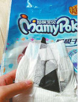 纸尿裤中的黑色异物市民陈女士供图