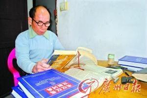 黄传顺白天收购废品,晚上自学英语。