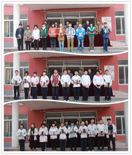 学生代表获奖