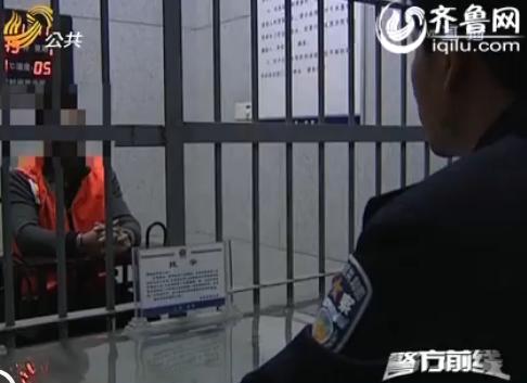 犯罪嫌疑人对犯罪试试供认不讳(视频截图)