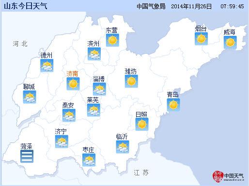 山东26日天气