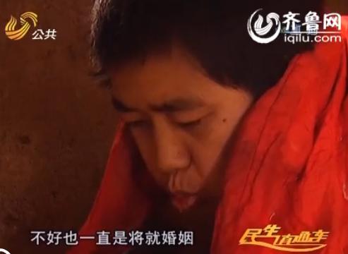 精神病女子被锁二十年(视频截图)