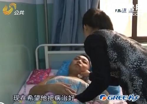 女友王月一直无微不至的照顾男友(视频截图)
