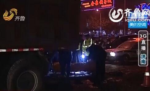事故发生现场,警方正在紧急救援(视频截图)