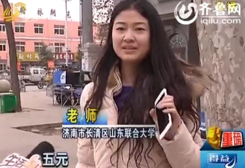 山东联合大学老师表示在中通拿快件仍然在收费(视频截图)