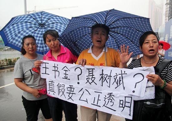 聂树斌案异地复查 专家称或推动冤案复查制度化