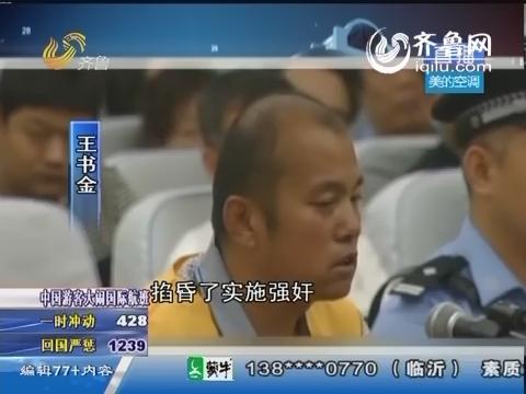 聂树斌母亲:若复查再审维持原判将申诉到底