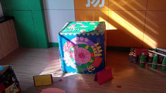 威海统一路幼儿园开展自制教学玩具评比活动